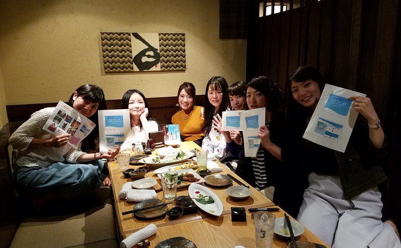 18年6月:お魚女子会を開催しました♪