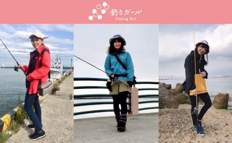 参考にしたい!釣りガール公式インフルエンサーの春ファッション♪コーデ・服装まとめ