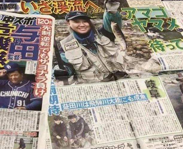 釣りガールの公式インフルエンサーたちが、新聞記事で取り上げられました!