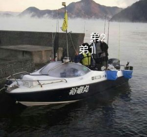 釣りガール_いまさん