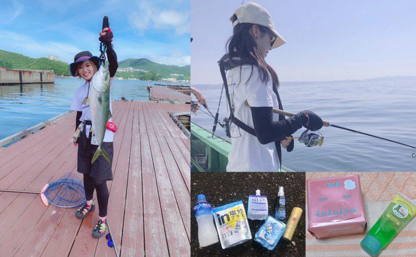 【日焼け・熱中症対策】真夏の女性向け釣りファッションはこれ! (関西釣りガール編)