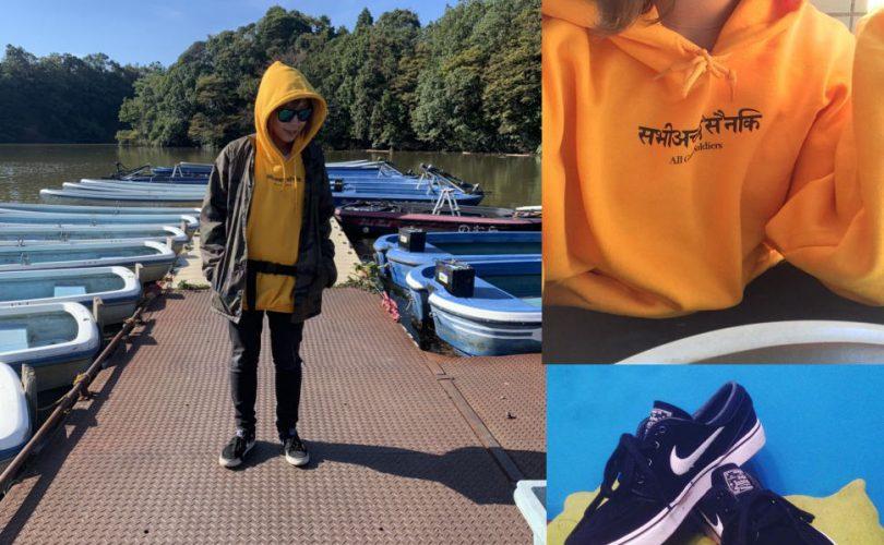 釣りガールの2019秋ファッション!コーデ・服装のポイント(YUI編)