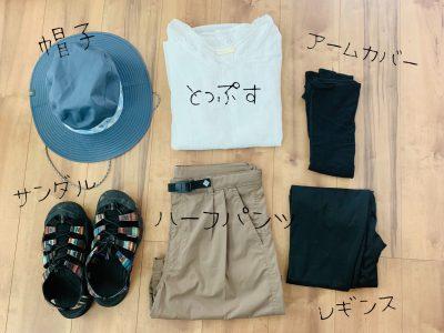 画像:yucchi20200820002