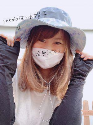 画像:yucchi20200820003