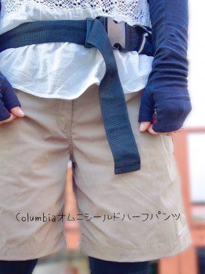 画像:yucchi20200820005