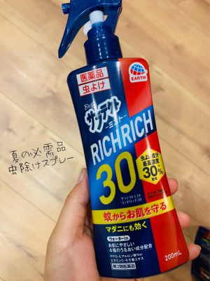 画像:yucchi20200820007