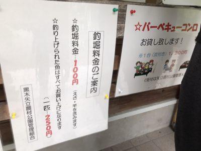 画像:tomomi20200901-1