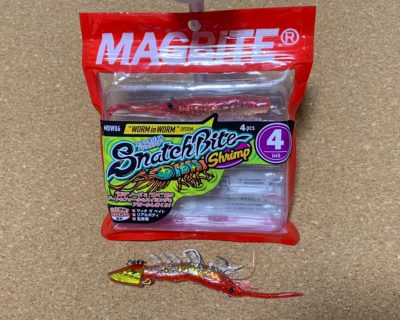 MAGBITE SnatchBite  shrimp(4inch)